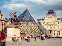 Автобусный тур Париж - Вена