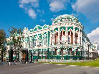 Осенние каникулы в Екатеринбурге!