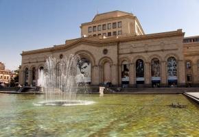 Экскурсионный Weekend в Армении (4 дня + авиа)