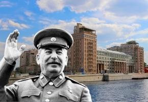 Улыбка Сталина. Тайны дома на Набережной (с посещением музея-квартиры, пешеходная)