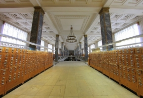 Москва слезам не верит (эксклюзивная экскурсия в Ленинскую библиотеку после закрытия, пешеходная)