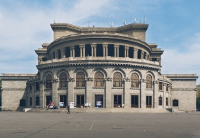 Армянские каникулы (4 дня + авиа)