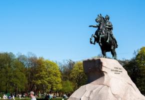 Петербург - удобно и выгодно (3 дня + ж/д)