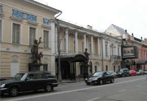 Пречистенка - Сен-Жерменское предместье Москвы (пешеходная)