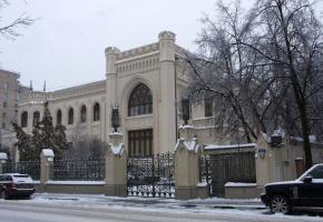 Москва - мастерская Булгакова