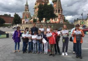 Посвящение в Москвичи ( для школьников)