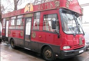 """Волшебное путешествие на трамвае """"302-БИС"""". Нехорошая квартира и тайны булгаковского дома"""
