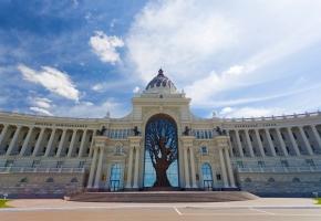 Добро пожаловать в Казань (весна - лето, 3 дня + ж/д)