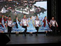 «Удивительная Россия»