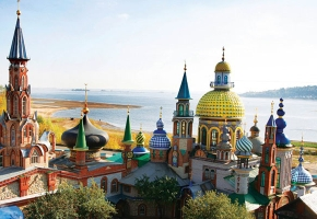 Казань - город контрастов (3 дня + ж/д)