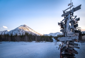 Снегоходный тур По следам древних Цивилизаций (4 дня + ж/д или авиа)
