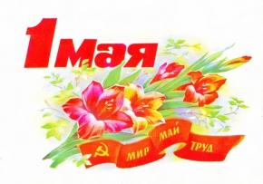 Туры и экскурсии на майские праздники